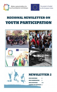 BALKAN YOUTH PLATFORM: SECOND NEWSLETTER NOW AVAILABLE!